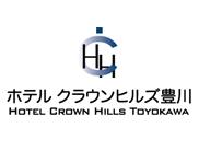ホテル クラウンヒルズ豊川
